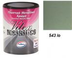 Vitex Metallico 543 IO 0,7 L